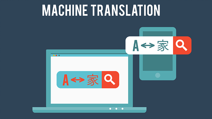 Why You Should Trust Machine Translation